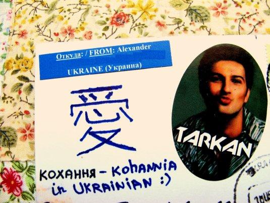 Aleks_Ukraine 03