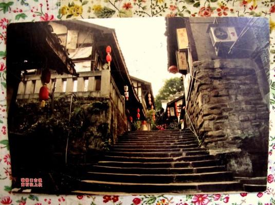 Chongqing_01