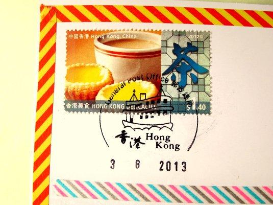 ferry postcard & postmark 04
