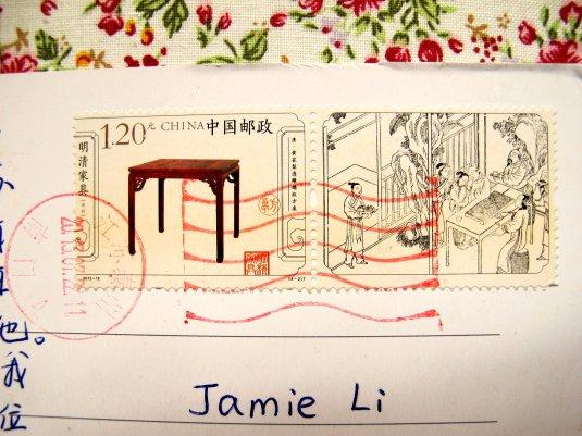 Taizhou_Jiangsu 02 stamps